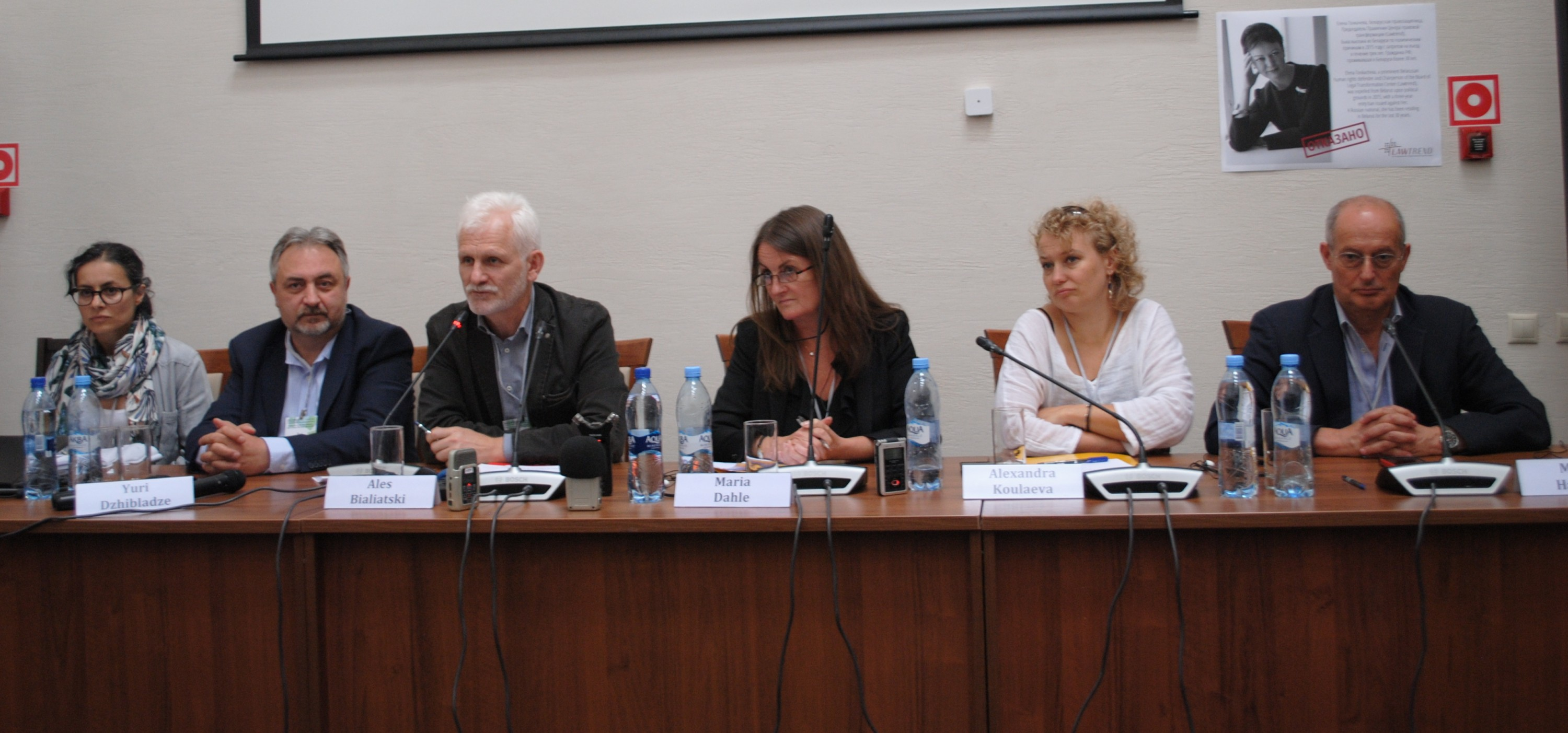 Briefing on July 4, in Minsk, during the Civil Society Parallel Forum