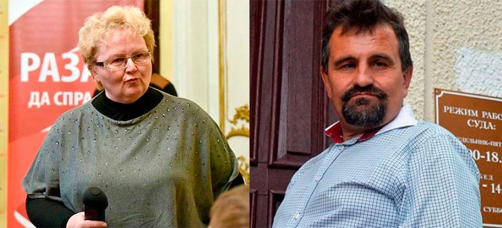 Тамара Шчапеткіна і Зміцер Лупач. Фотакалаж.