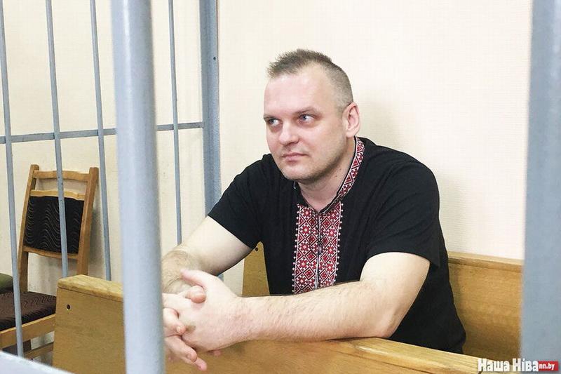 Дзмітрый Галко. Фота: Наша Ніва