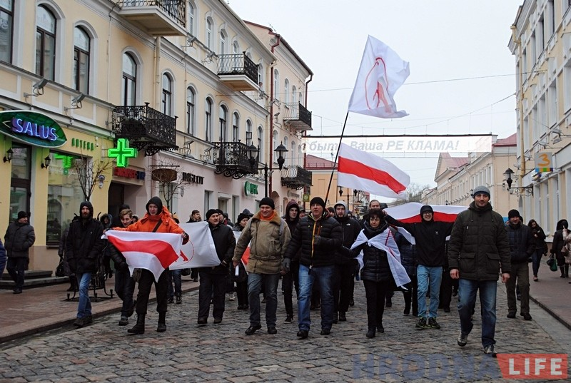 Anti-parasite tax protest in Hrodna. 19 February 2017. Photo: hrodna.life