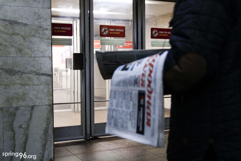 gazety_narodnaj_volya_2019-4.jpg