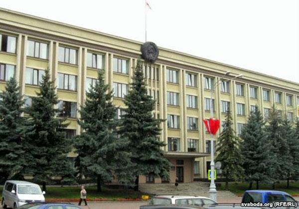 ВВитебске сформировали областную территориальную комиссию повыборам в здешние Советы депутатов