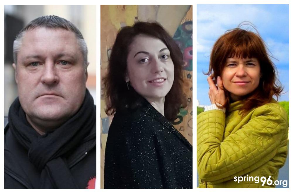 Leanid Sudalenka, Tatsiana Lasitsa and Maryia Tarasenka