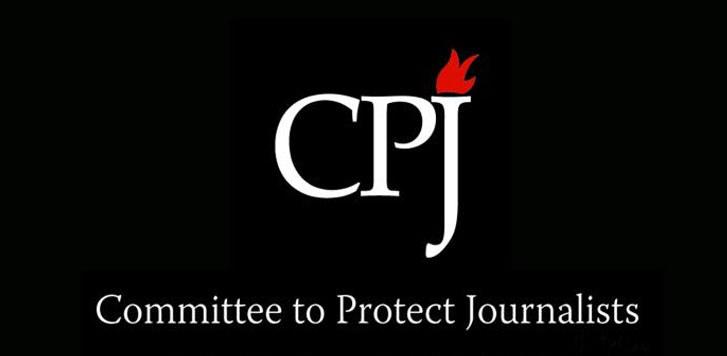 Лагатып Камітэта абароны журналістаў (CPJ)