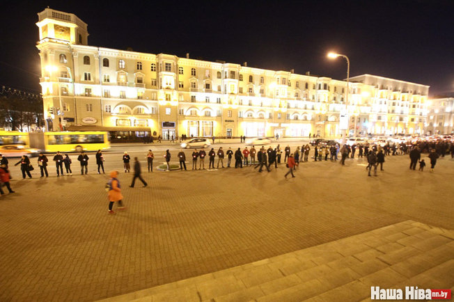 Protest staged outside the KGB building in Minsk on 29 October 2015. Photo: nn.by.