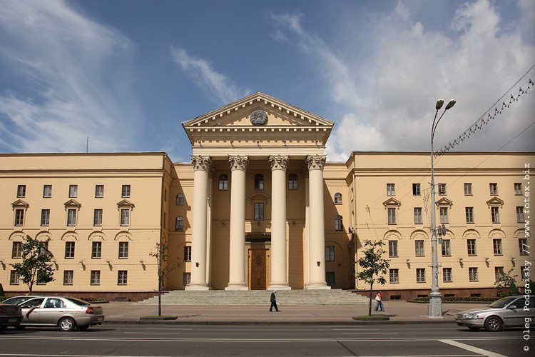 KGB building in Minsk. Photo: fotex.biz