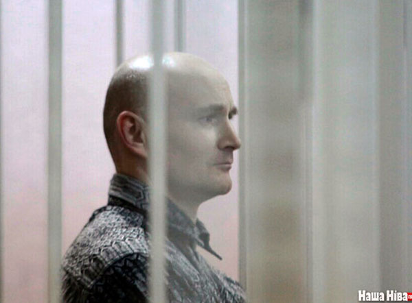 Uladzimir Kondrus in the courtroom. Photo: nn.by