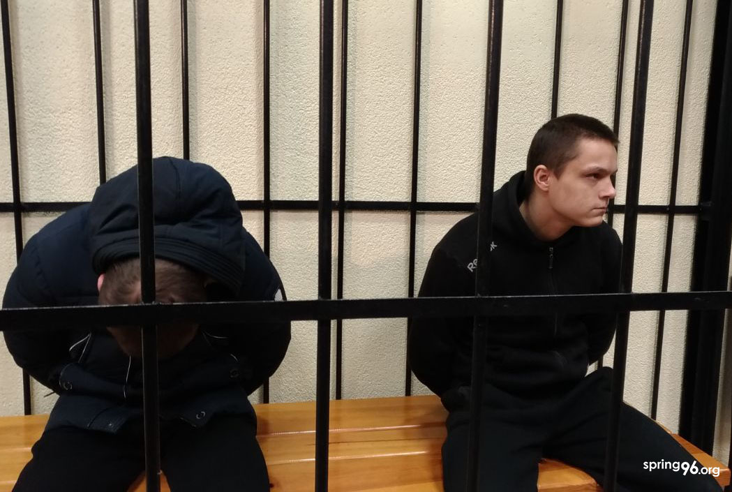 Illia Kostseu and Stanislau Kostseu on trial. January 10, 2020