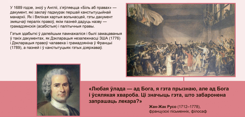 kozhny_mae_prava_p1_6.jpg