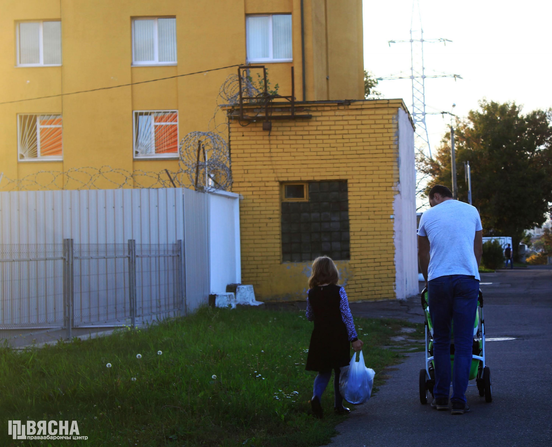 Ленинское РУВД (2-й Велосипедный переулок)