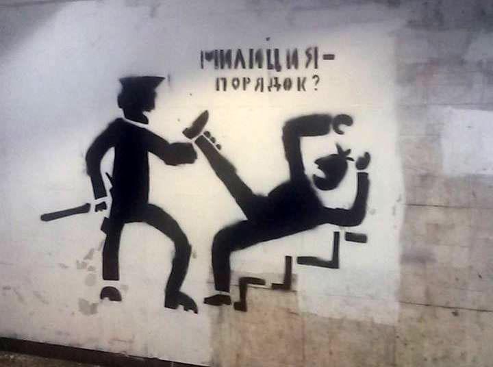 Графити в Минском переходе. Фото из социальных сетей.