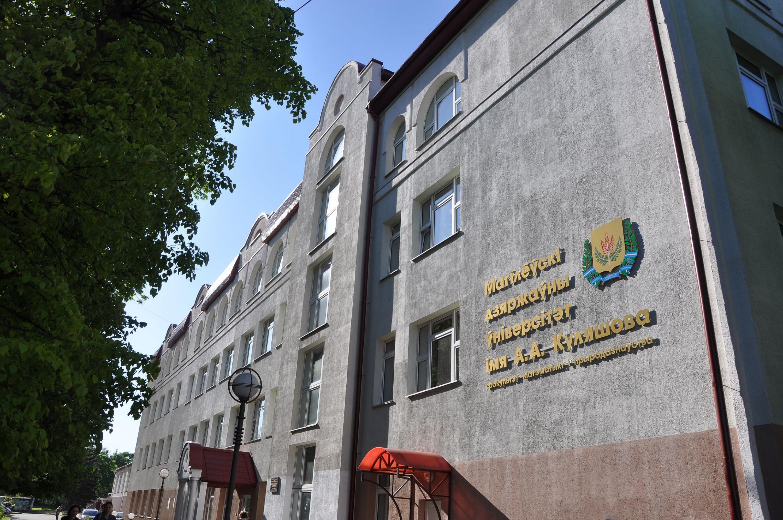 МДУ ім. А.А. Куляшова