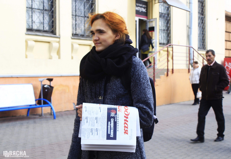 narodnaya_volya_6.jpg