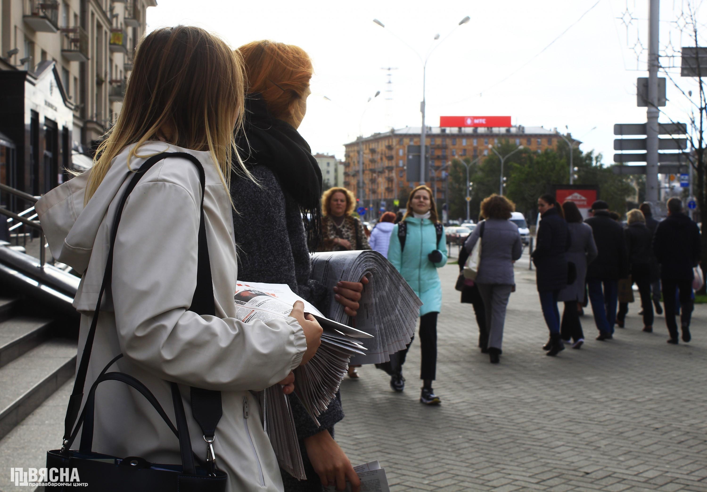 narodnaya_volya_8.jpg