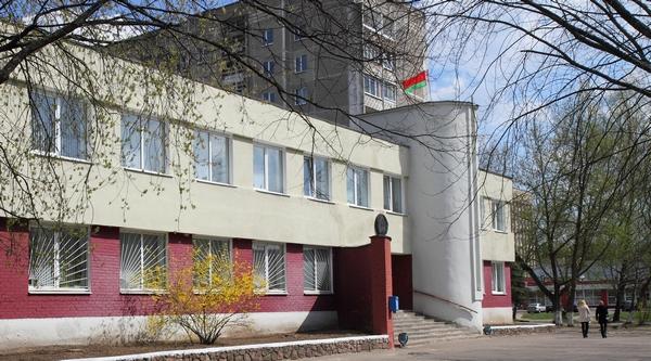 Наваполацкі гарадскі суд.