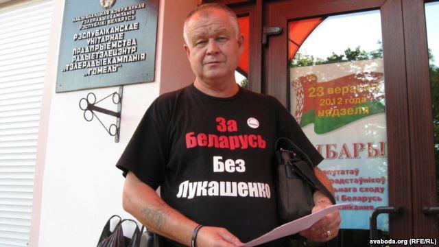 Уладзімір Няпомняшчых. Фота Радыё Свабода.