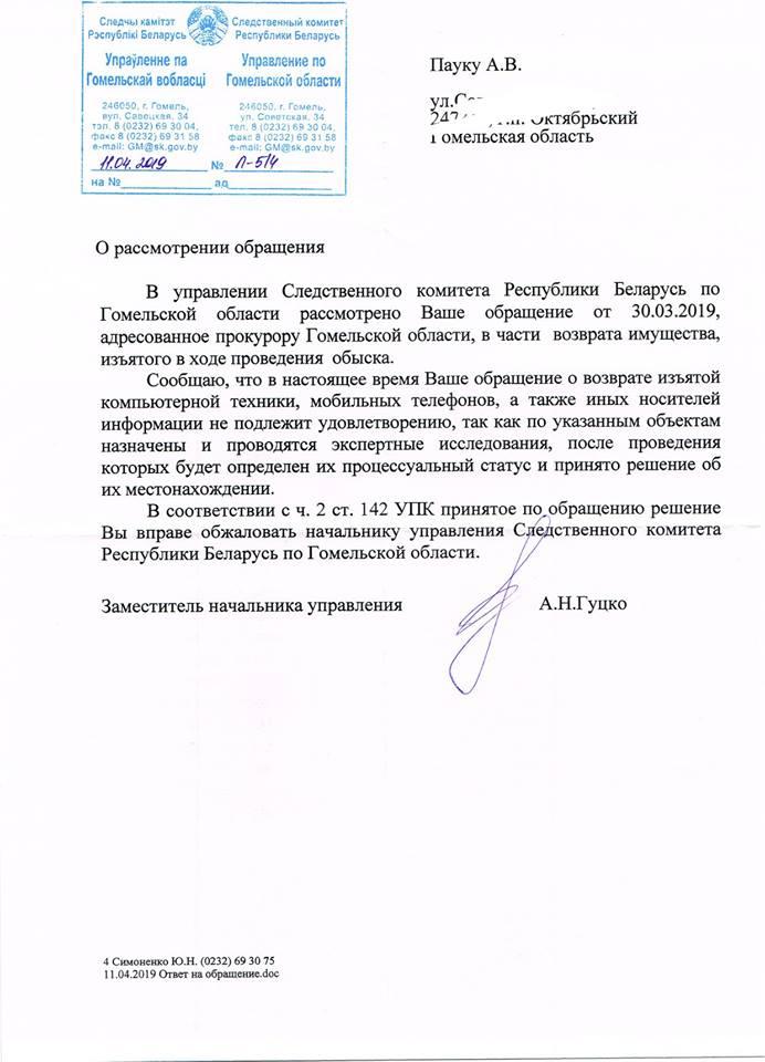pavuk_34567.jpg