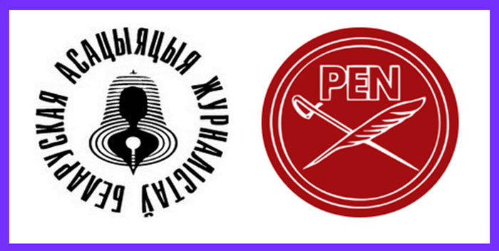 Logos of the Belarusian Association of Journalists and Belarusian PEN Center