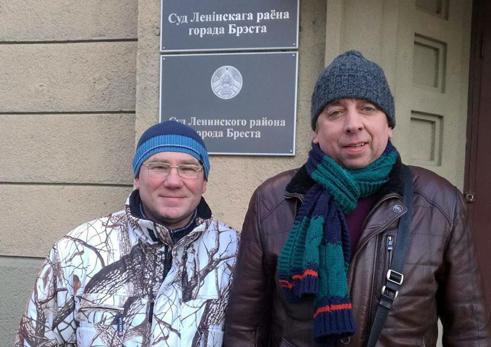 Паездка ў Пінск каштавала блогерам Кабанаву і Пятрухіну вялікіх штрафаў