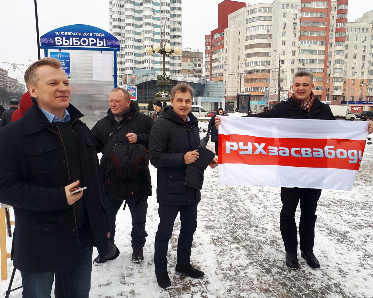 Першы выбарчы супольны пікет правацэнтрысцкай кааліцыі 18 студзеня 2018 года.
