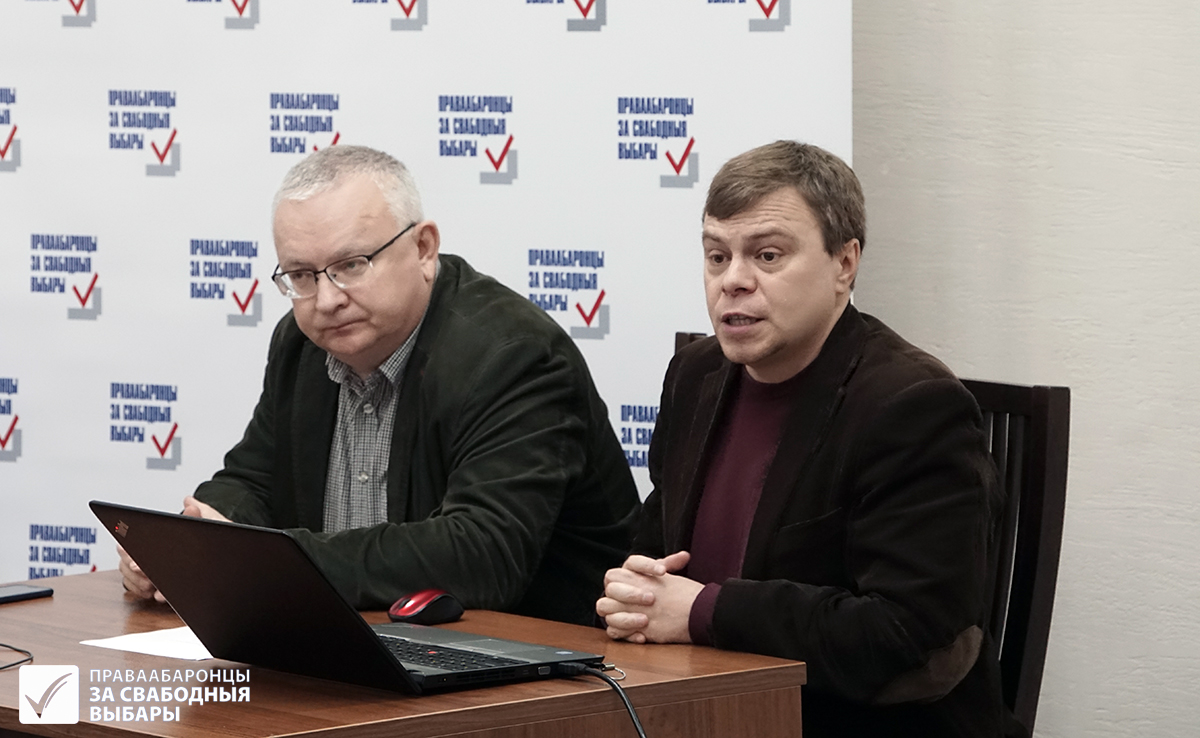 "Aleh Hulak (Belarusian Helsinki Committee) and Uladzimir Labkovich (Human Rights Center ""Viasna""), coordinators of the campaign ""Human Rights Defenders for Free Elections"", at a press conference in Minsk. November 18, 2019"