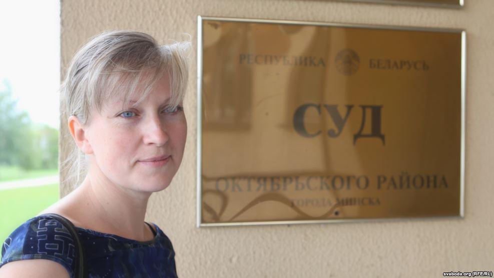 ВМинске начался суд над над россиянкой, заявившей овзрывчатке ваэропорту