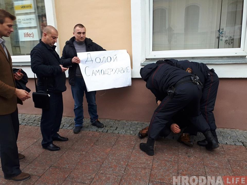 """Пікет """"Долой самодержавие!"""" у Гродна. Фото: Hrodna.life"""