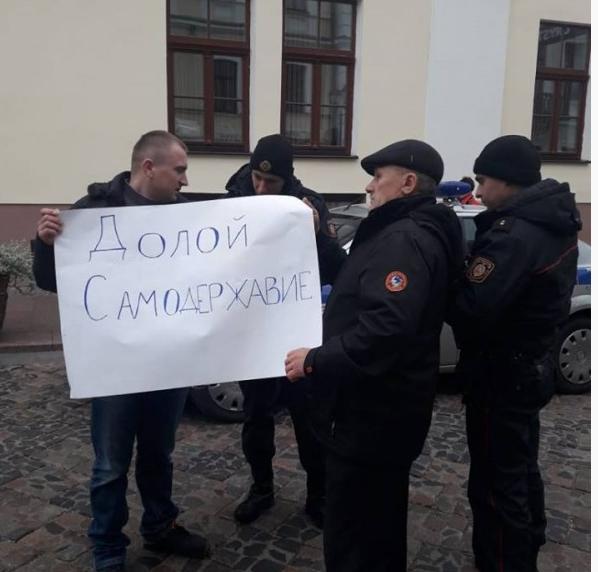 """Пікет """"Долой самодержавие!"""" ў Гародні."""
