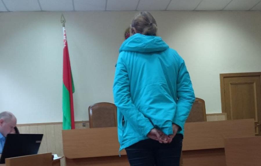 На судовым працэсе над Верай Струнінай