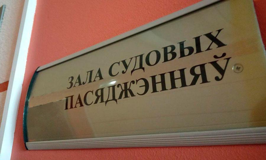 Ілюстрацыйнае фота: officelife.media