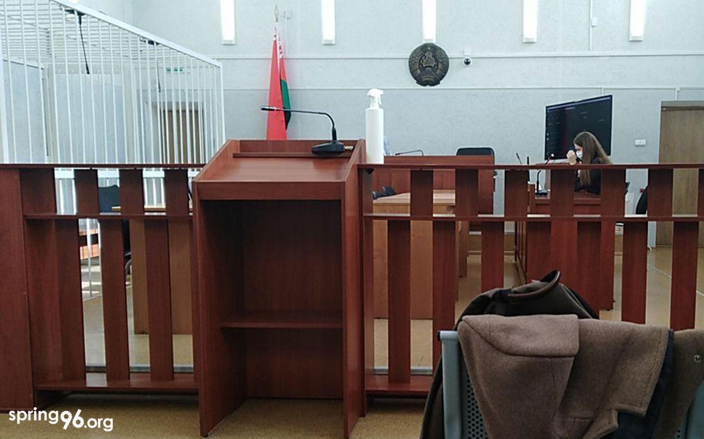 Судовая зала. Ілюстратыўнае фота