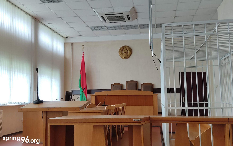 Судовая зала. Ілюстрацыйнае фота spring96.org