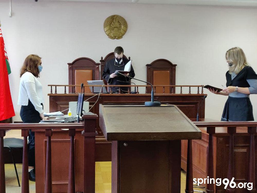 Суддзя зачытвае прысуд па адміністрацыйнай справе. Ілюстрацыйнае фота