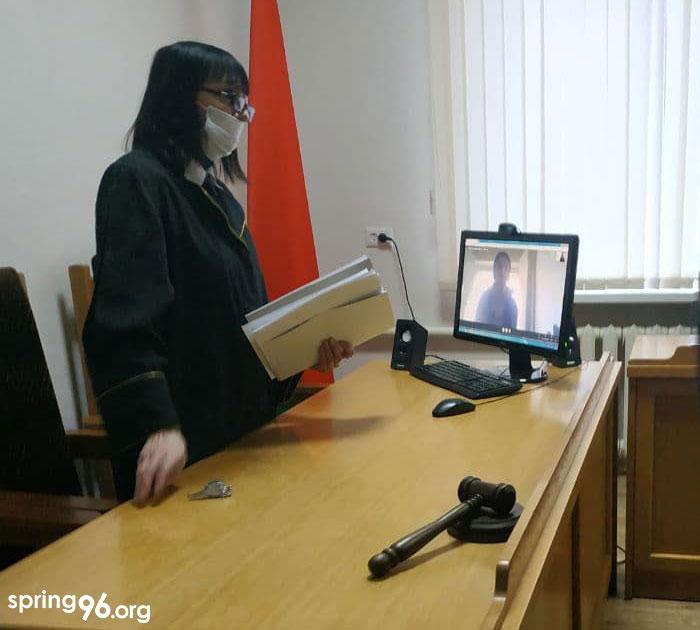 Падчас абвяшчэння рашэння суду. Фота spring96.org