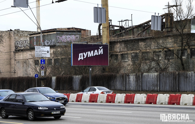 ua_vybary_7.jpg.jpg