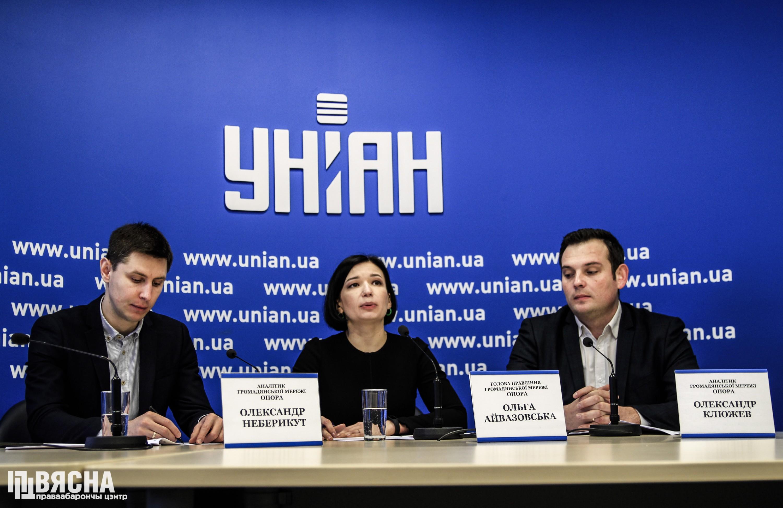 ukraine_vybory_1.jpg
