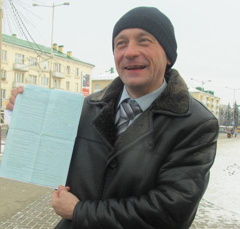 Аляксандр Вайцешык