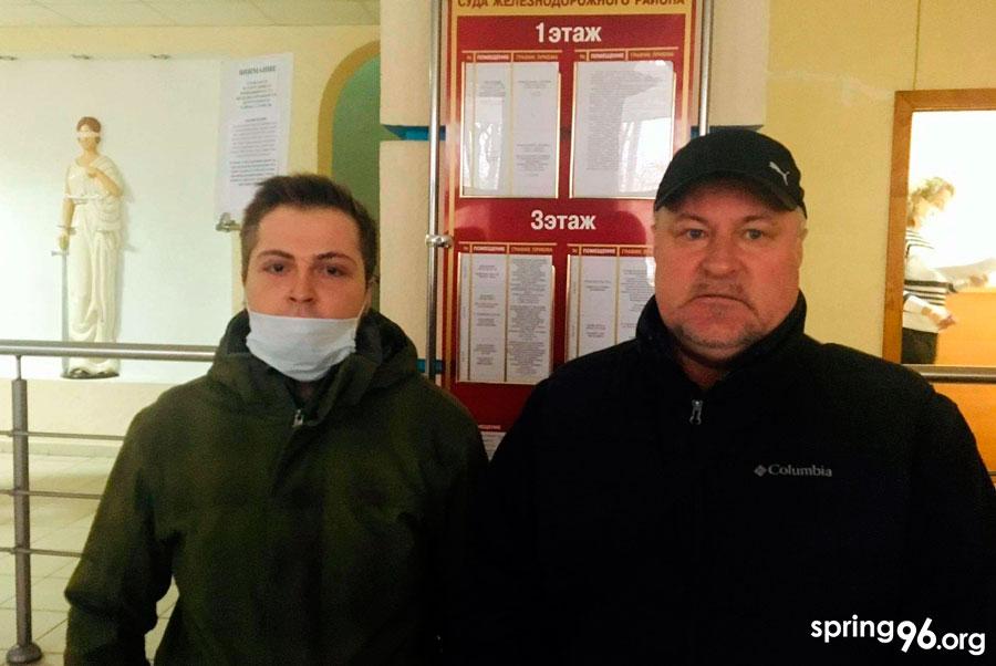 Георгій Васіленка і Леанід Судаленка.