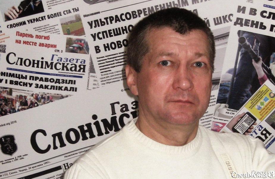 """Віктар Марчык. Фота з сайта """"Слонімскай газеты"""""""