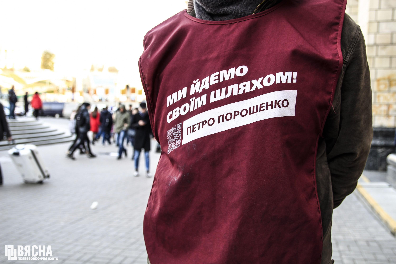 vybory_ua.jpg