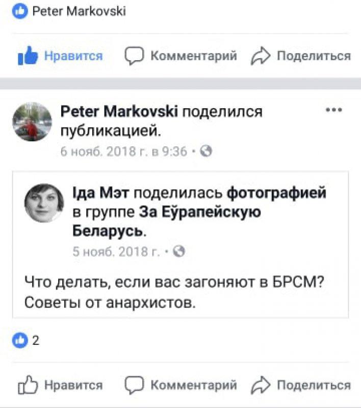 sovety_anahistov.jpg