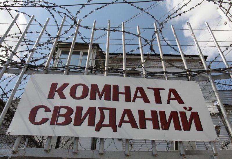 В Болгарии в местах лишения свободы явка на выборы была 99 ...