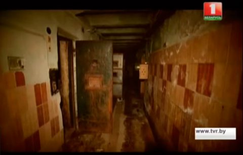 Death row in the old building of the Piščala Castle. Screenshots from a TV report by the Belarus 1 TV channel