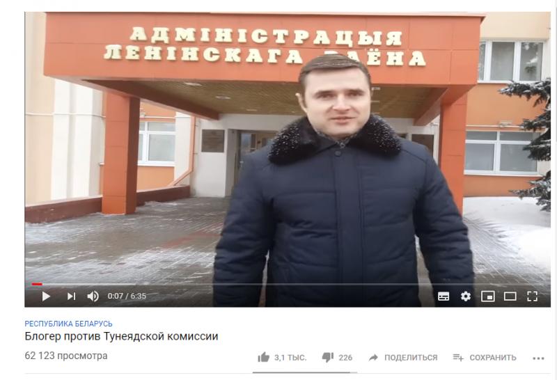 Прынтскрын з канал-ютуба Паўла Спірына