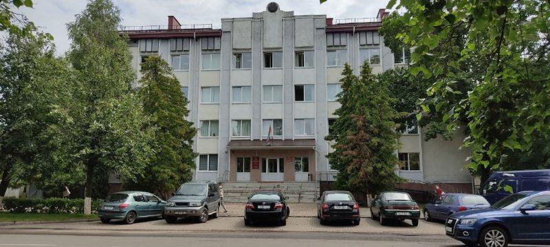 Суд Бобруйского района и г. Бобруйска