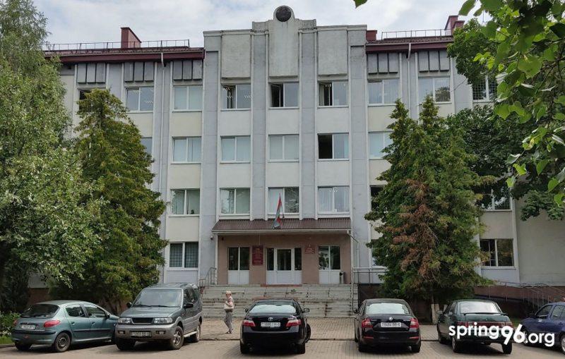 Суд Бобруйска и Бобруйского района