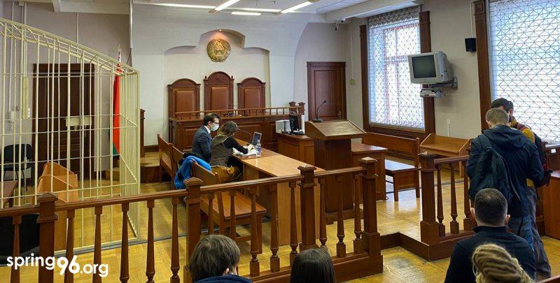 Юлія Якубовіч перад працэсам 9 красавіка. Фота: spring96.org