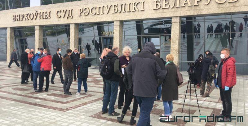 Каляя будынка Вярхоўнага суда 19 мая. Фота: Еўрарадыё