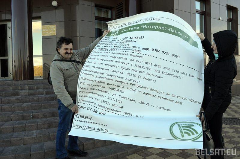 Журналист распечатал квитанцию об оплате предыдущего штрафа размером 1,6х1,8 м и отнес его в суд. Фото belsat.eu