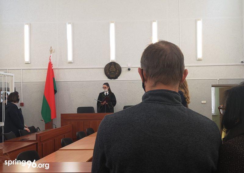 Судья Наталья Бугук